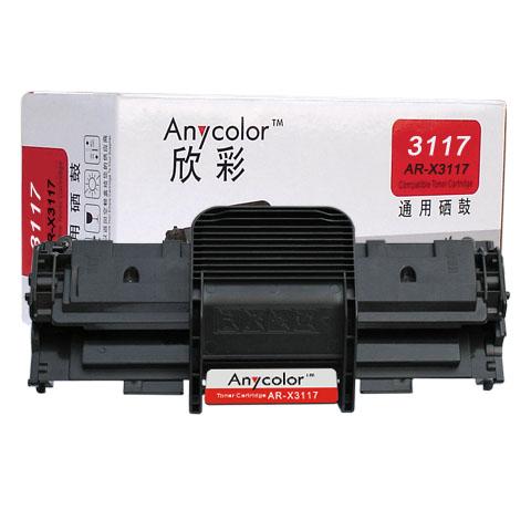 Color toner cartridge、toner cartridge、toner、inkjet
